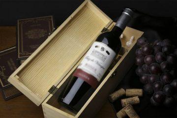 红酒提货系统