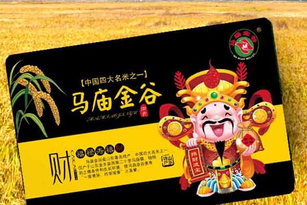 黄小米礼品提货系统,金谷米业礼券兑换系统