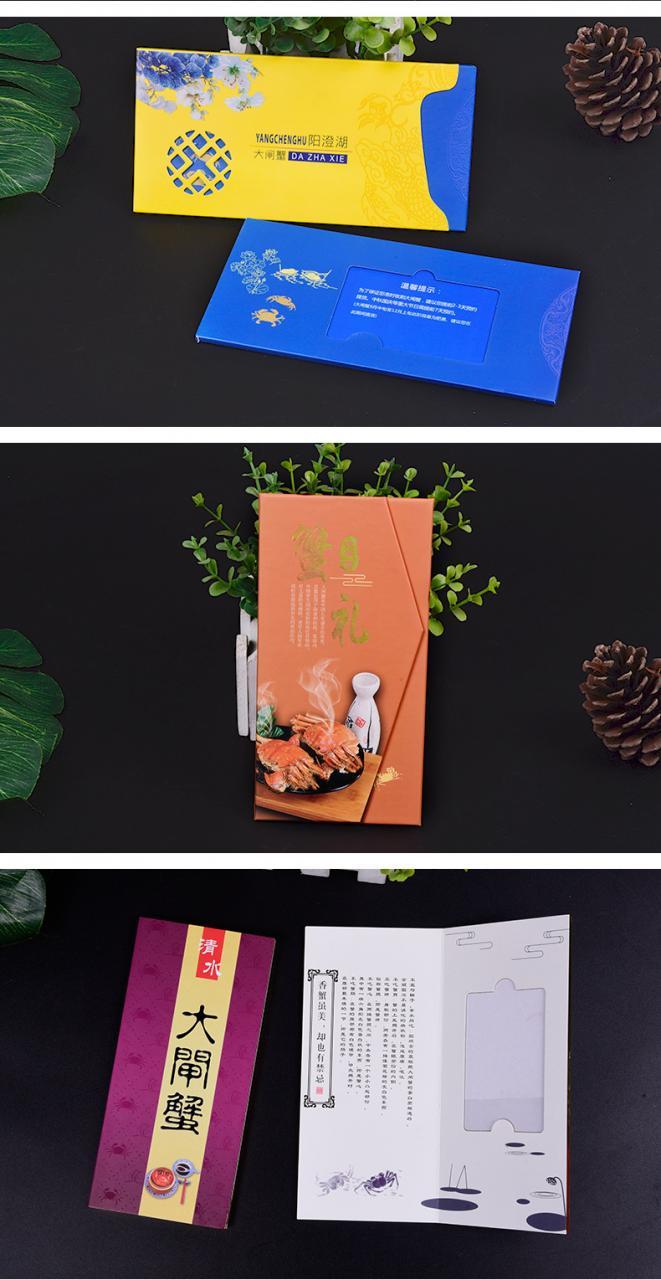 PVC提货卡 礼品卡 兑换卡 封套