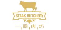 牛肉礼品卡提货系统