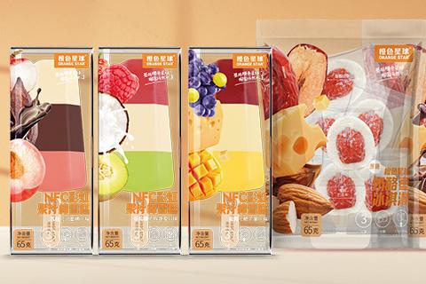 橙色星球NFC网红雪糕提货系统 冰淇淋提货系统